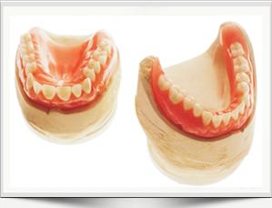 zubni nahraday
